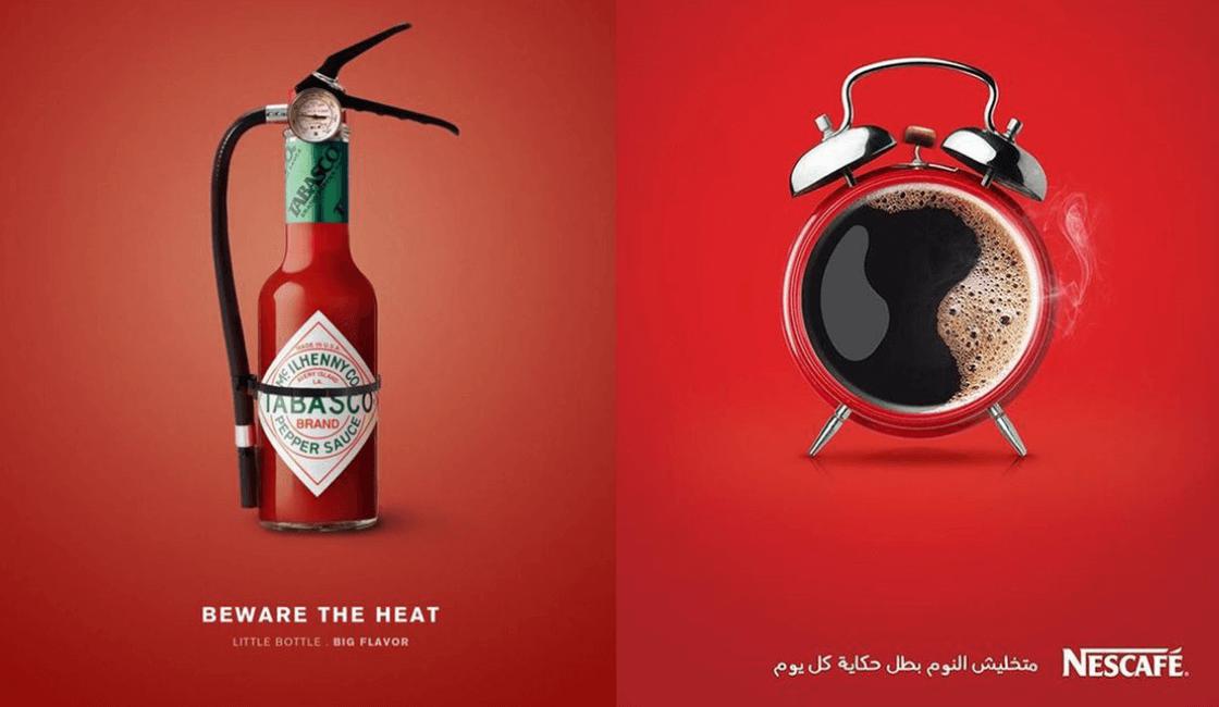 Publicidad creativa- efectividad